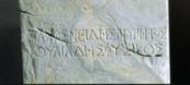 detail_parmenides_bust