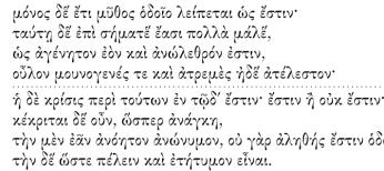 parmenides-estin-texto