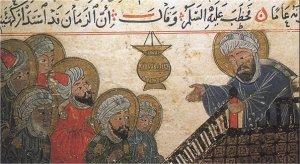 Mahoma predicando