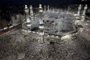 La Kaaba, en La Meca