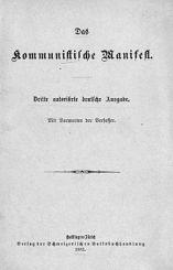 Kommunistisches_Manifest_1883