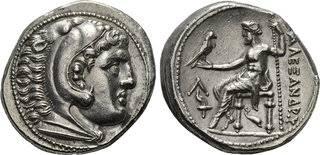 moneda alejandro